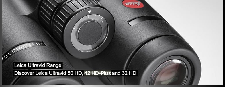 ウルトラビットHD-Plusの拡大画像