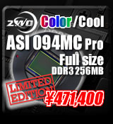 ASI 094MC Pro