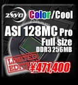 ASI 128MC Pro