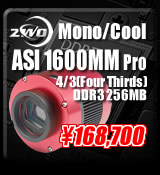 ASI 1600MM Pro