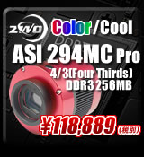 ASI 290MC Pro