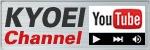 弊社のユーチューブチャンネル