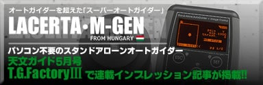 mgenへのリンクバナー