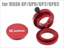 GP/GP/GPD/GPD用アダプター