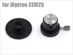 CEM25用アダプター