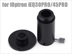 iEQ30/45PRO用アダプター