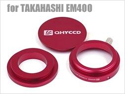 タカハシEM400用アダプター