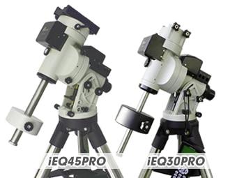 左 iEQ45 Proの画像、右 iEQ30 Proの画像