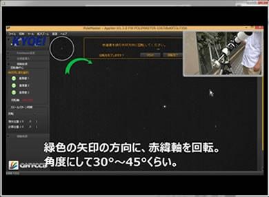 KYOEIオリジナル動画マニュアル付