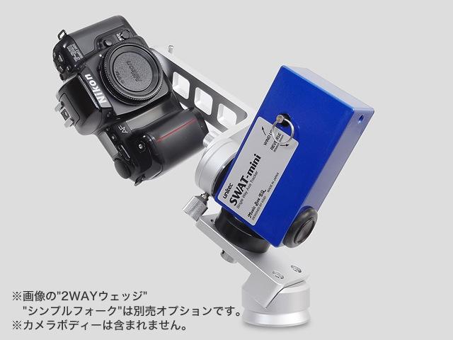 シンプルフォーク(別売9,450円税込)と組み合わせた画像。別売のオプション「2WAY傾斜ウェッジ」とカメラも取り付けています。