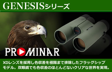 Genesisシリーズ