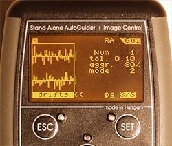 ハンドコントローラの単色発光液晶ディスプレイの画像