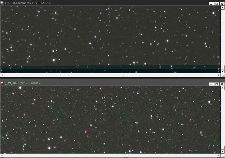 エムゲンで撮影した2枚の画像が上下に並んでいます。上段はM-GENのディザリング機能を有効にして撮影した画像20枚をスタック(コンポジット処理)した画像で、下段はその20枚のうちの1枚の元画像です。