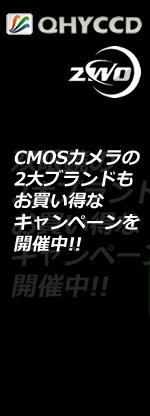 2019新元号セールCMOSサブタイトル