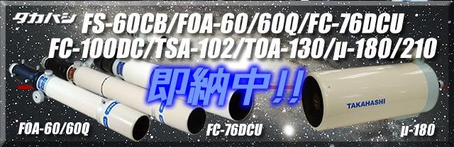 2019新元号セールタカハシ即納セール