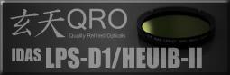 玄天QROシリーズへのリンクバナー