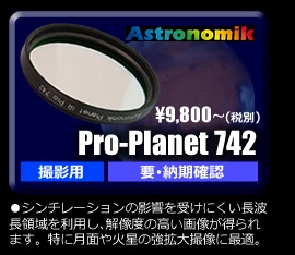 Astronomik_proplanet742