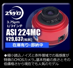 ZWO_ASI224MC