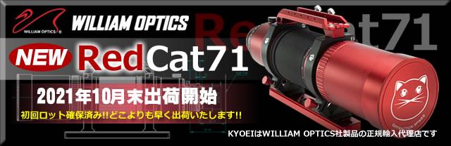 RedCat71へのリンクバナー