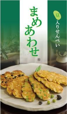 京都のお土産で人気の豆入り煎餅お取り寄せ