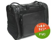 PVC遠征用ワイドバッグ