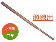 素振木刀八角棒3.8尺