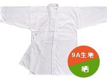 9A晒剣道衣