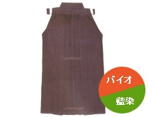バイオ加工剣道袴