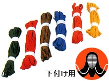 カラー面紐7尺(2本組)