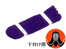 紫面紐7尺(2本組)