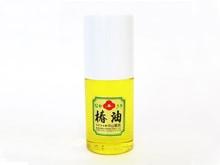 長崎産 椿油(100ml)