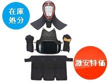 3mm刺ミシンクラリーノ剣道防具
