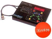 コンパクトな多機能タイマー操作盤