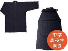 新紺一重剣道衣+東レテトロン袴