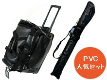 PVC遠征用キャリーバッグ+PVC竹刀ケース