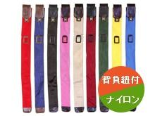 ナイロン略式竹刀袋2本入(小・中学生用)
