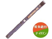 FN正式木刀入付ワンタッチ(負紐付)2本入