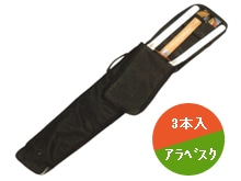 アラベスク竹刀ケース3本入