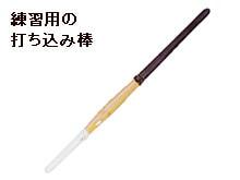 �ǹ������Ω80cm
