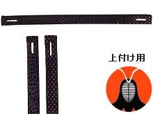 型押人工紺革ミシン乳革(長1本)