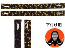 人工紺革ミシン乳革トンボ(短2本組)