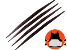 胴横平乳革(4本組)