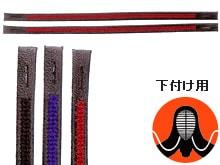 クロザン革ダイヤ入(手縫)40cm2本組