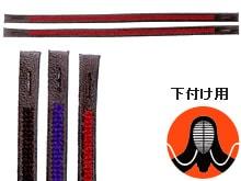 紺鹿革ダイヤ(手縫)40cm2本組
