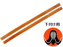 茶鹿革(手縫)40cm2本組