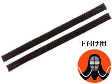 紺鹿革(手縫)30cm2本組