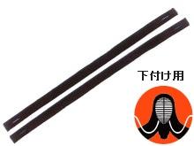 紺鹿革(手縫)40cm2本組