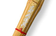 剣道用竹刀名彫り(銀)