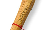 剣道用竹刀名彫り(金)