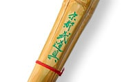 剣道用竹刀名彫り(緑)